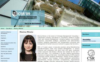 Conferinta CSR'09